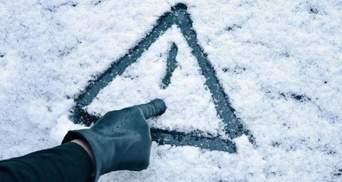 Мощный ветер и снег: в Украине объявили штормовое предупреждение