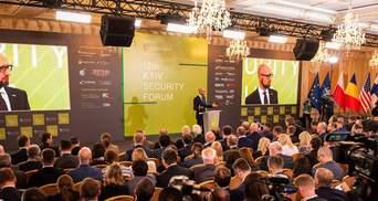 На Київському безпековому форумі обговорили тему стратегічного партнерства між США та Україною