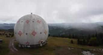 """Подорож Буковинськими Карпатами: """"Памір"""" – секретна радіолокаційна станція"""
