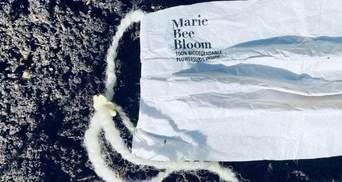 В Нидерландах создали маску, с которой после использования прорастают цветы