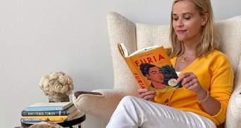 Що читає Емма Вотсон та Різ Візерспун: 5 рекомендацій від знаменитих жінок