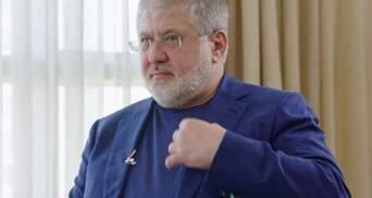 В Зеленского могут решиться на санкции Коломойскому, – Тизенгаузен назвал первые сигналы