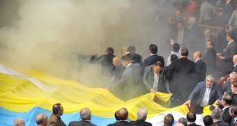 Ахметов, Палица и Литвин: что известно о 236 депутатах, которых могут обвинить в госизмене