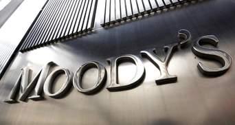 """Moody's позитивно оценило приобретение """"Метинвестом"""" шахтоуправления """"Покровское"""""""
