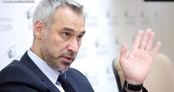 Ситуація між Банковою і Коломойським досить напружена, – Рябошапка