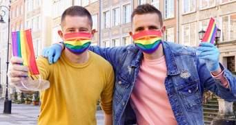 Камінь в город Польщі: ЄС офіційно оголосили зоною свободи ЛГБТ