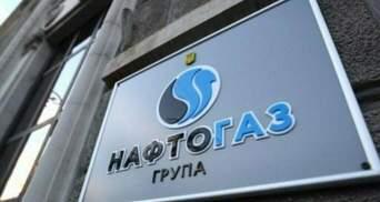 """Для """"Нафтогаза"""" критически важный выпуск еврооблигаций, – председатель наблюдательного совета"""