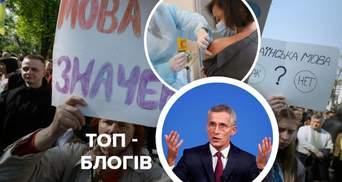 Английский вместо русского, изменения в отношениях НАТО с РФ и правда о вакцине: блоги недели