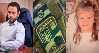Главные новости 14 марта: задержание в убийстве девочки, Дубинский без должности, раненый воин