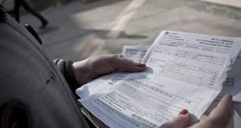 У січні 2021 року нарахування українців за комунальні послуги значно зросли