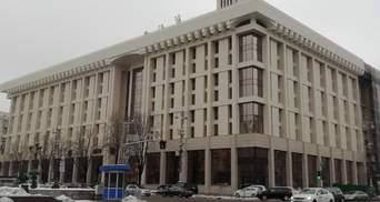 Ткаченко жорстко відреагував на відкриття покерного клубу в Будинку профспілок у Києві