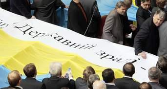 Россия отобрала Крым еще в 2010 году, – Овдиенко рассказал о последствиях Харьковских соглашений
