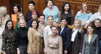 """""""Зе жінки"""": на з'їзді """"слуг"""" презентували жіноче крило партії"""