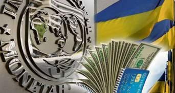 Чи отримає Україна кредит МВФ у 2021 році: що прогнозує агентство S&P