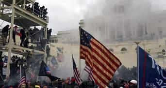 Мін'юст США назвав розслідування штурму Капітолію найскладнішим в історії