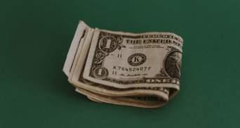 Курс валют на 15 березня: долар та євро впали в ціні