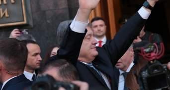 Уже не гі*но: Порошенко закликав українців вакцинуватися