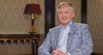 Скандальные Харьковские соглашения: СБУ может прийти к Ахметову из-за государственной измены