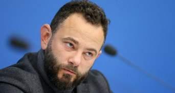 """Уже не """"слуга"""": за что Дубинского исключили из партии"""