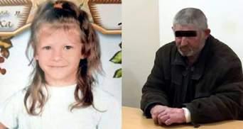 МВД опубликовало фото подозреваемого в убийстве 7-летней Марии Борисовой