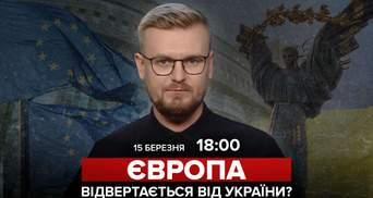 Требования Байдена к Зеленскому: почему США взяли паузу в диалоге с Украиной