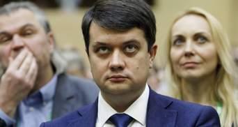 Разумков сумнівається, що депутатів притягнуть до відповідальності за Харківські угоди