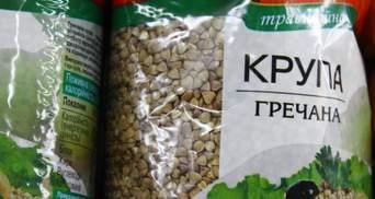 Аномальный рост цен на продукты: как реагирует на кризис Украина и мир