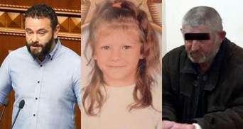 Головні новини 15 березня: вигнання Дубінського, ймовірний вбивця Марії Борисової – під вартою