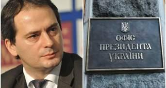 """Голова Bellingcat Грозєв приїхав в Україну на запрошення ОП, але його """"кинули"""", – Гордон"""