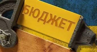 Держбюджет і податки: в Україні сформувався соціально відповідальний великий бізнес