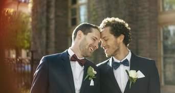 Ватикан заборонив благословляти одностатеві шлюби