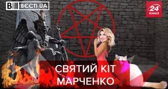Вєсті.UA: Кіт Марченко почав ходити у домашню церкву