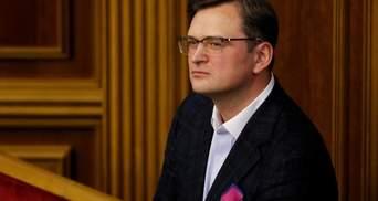 Словенський міністр переплутав ім'я та прізвище Дмитра Кулеби