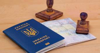 Що має зробити Україна, щоб отримати безвіз зі США