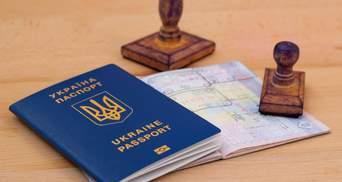 Что должна сделать Украина, чтобы получить безвиз из США