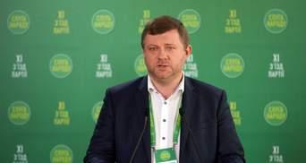 """В """"Слуге народа"""" рассказали, когда ожидать выборы мэра в Харькове"""