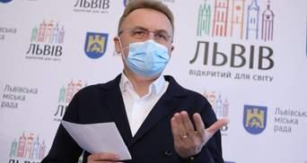 366 додаткових ліжок для хворих на ковід у Львові: Садовий розказав, де облаштують госпіталі