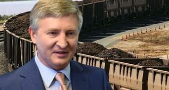 Сколько Укрзализныця теряет ежегодно из-за Ахметова: Лещенко назвал заоблачную сумму
