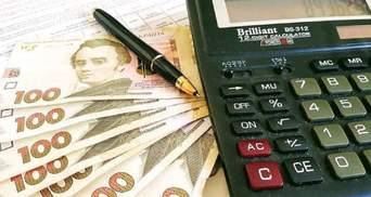Через перерахунки: уряд пояснив зменшення розміру субсидій
