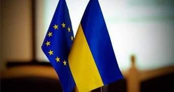 """Украина подпишет с ЕС Соглашение об """"открытом небе"""": известны сроки"""