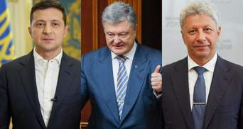 Зеленський, Порошенко та Бойко: кому найбільше довіряють українці