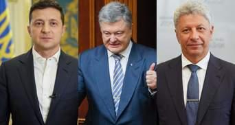 Зеленский, Порошенко и Бойко: кому больше всего доверяют украинцы