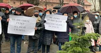 Відбувся пікет під Львівською ОДА: протестували проти об'єднання лісгоспів – фото