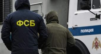 """К годовщине """"референдума"""": в оккупированном Крыму поймали украинского """"шпиона"""""""