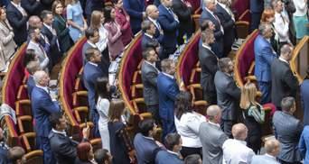 Україна може припинити дію Харківських угод: зареєстрували законопроєкт