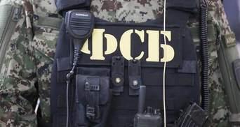 """Розвідка відповіла на заяви ФСБ про затримання """"українського агента"""" в Криму"""