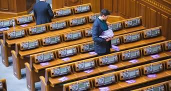 Трудно представить коалицию с такими людьми, – нардеп об оппозиции в Верховной Раде