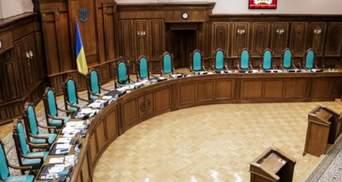 КСУ розгляне дисциплінарні справи щодо Тупицького та Головатого, – ЗМІ