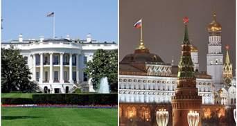 Росія відреагувала на заяву розвідки США: кажуть про мегафонну дипломатію