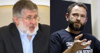 Токсический олигарх: как США осложняют жизнь Коломойскому и Дубинскому